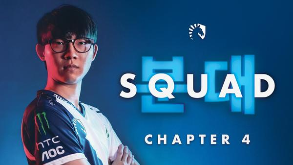 SQUAD Chapter 4: Stronger