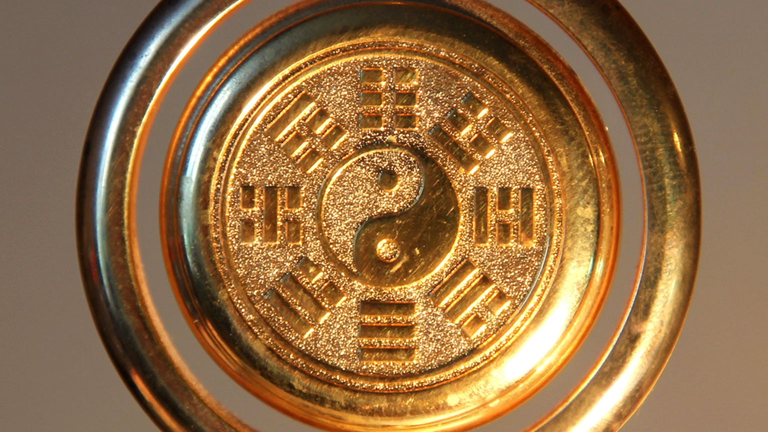 Chinese Religion and Cosmology