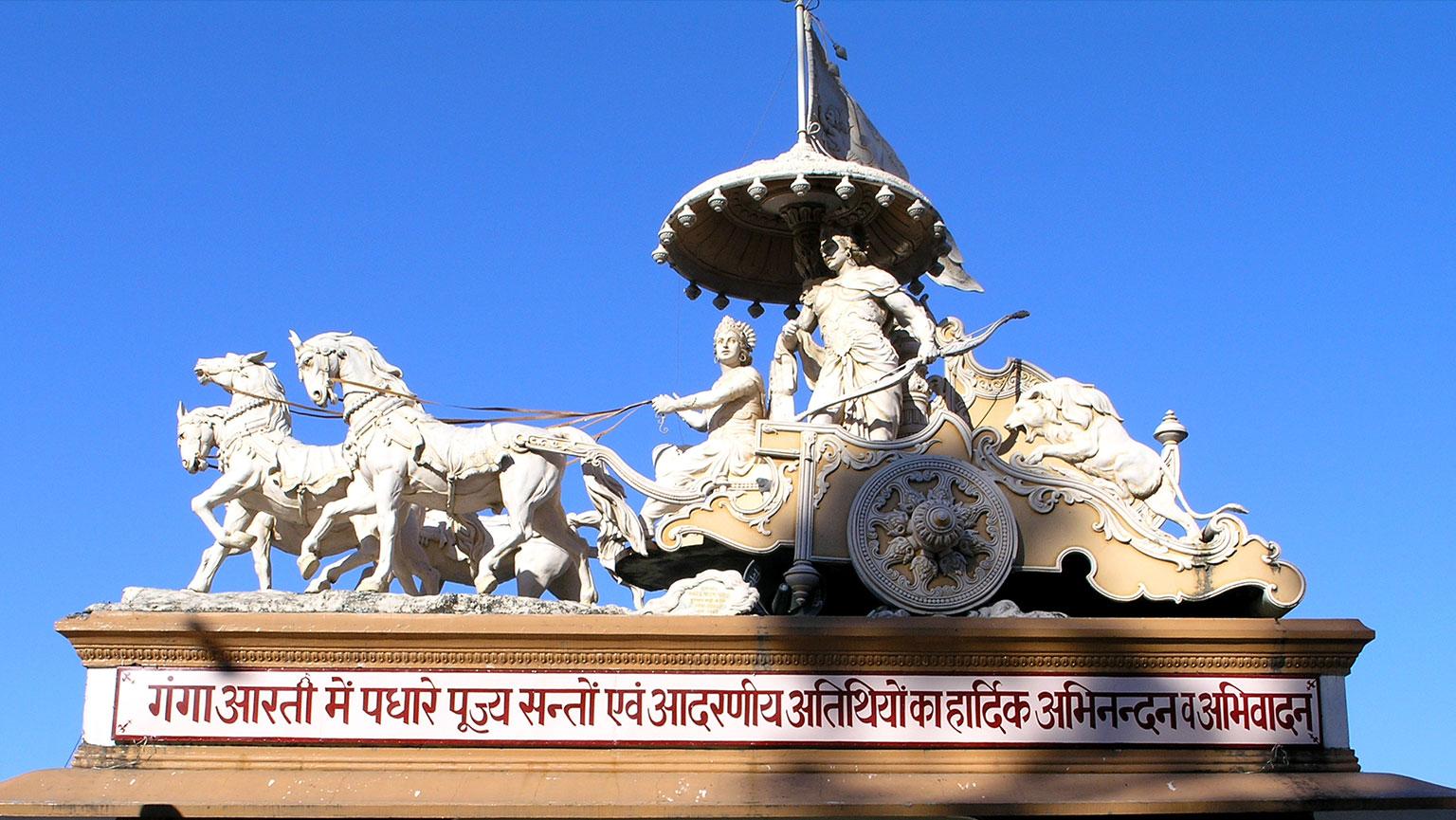 Laws of Manu and Bhagavad Gita