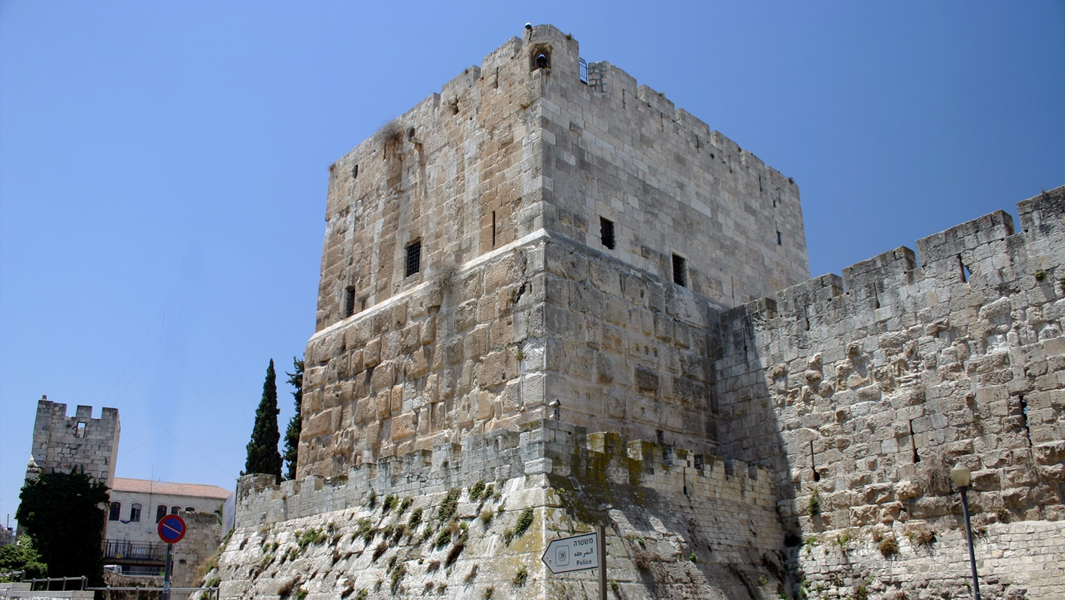 Herod as Builder—Jerusalem's Temple Mount