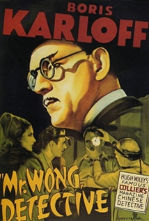 Image of Mr. Wong, Detective