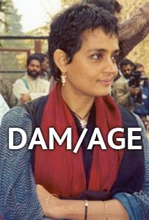 Image of Dam/Age