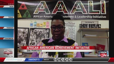 African American Achievement Initiative