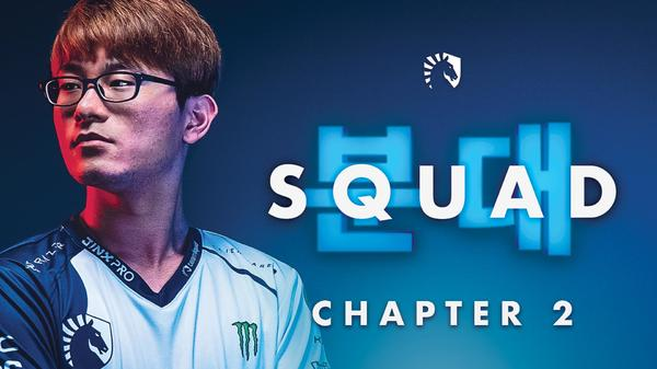 SQUAD Chapter 2: Rise of Midlet