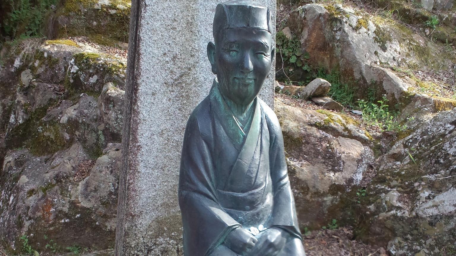Japanese Poetry: The Road to Haiku