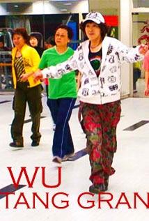Image of Wu Tang Gran