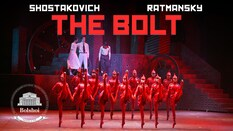 The Bolt
