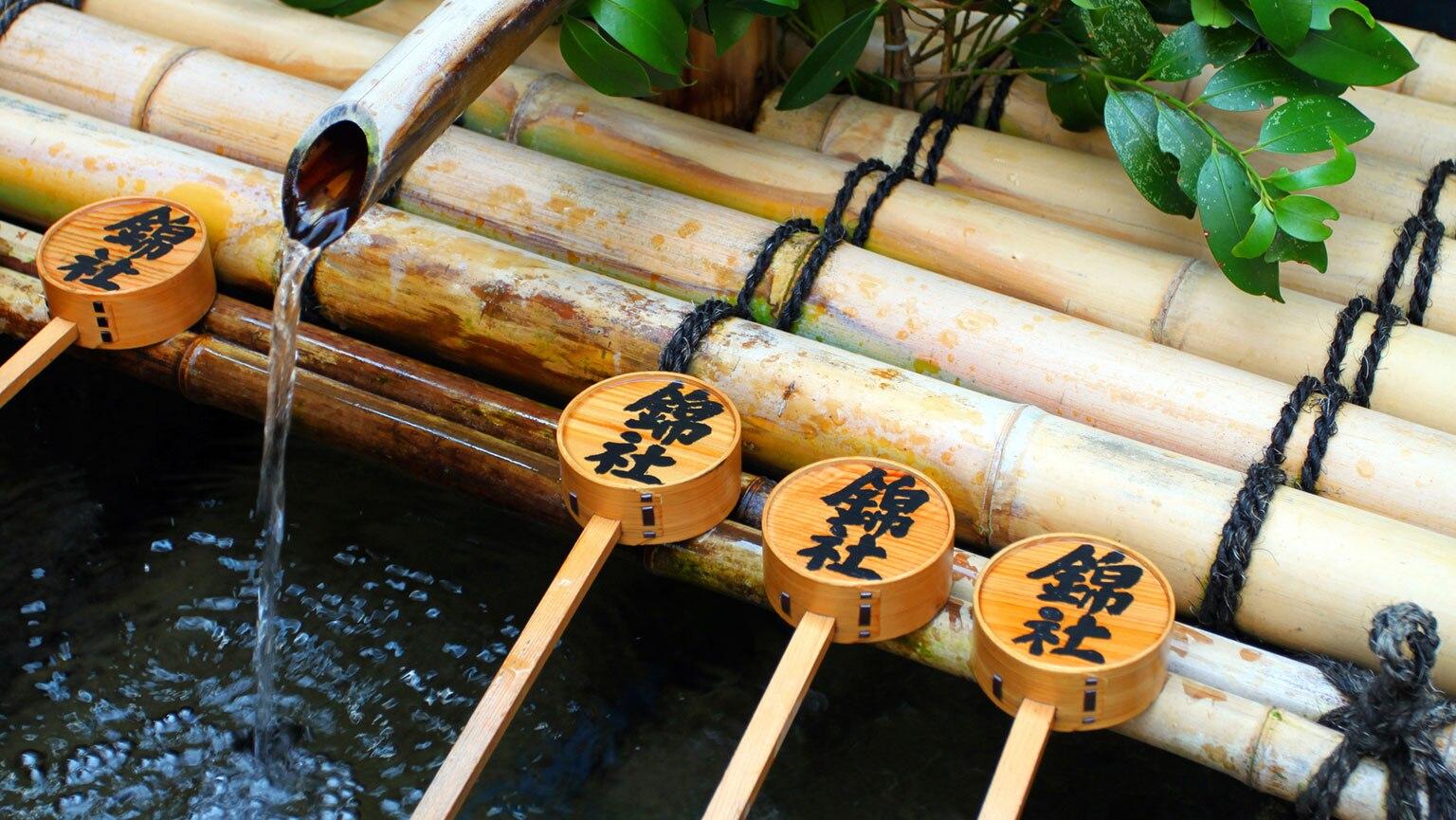 Related Traditions—Shinto and Tenrikyo