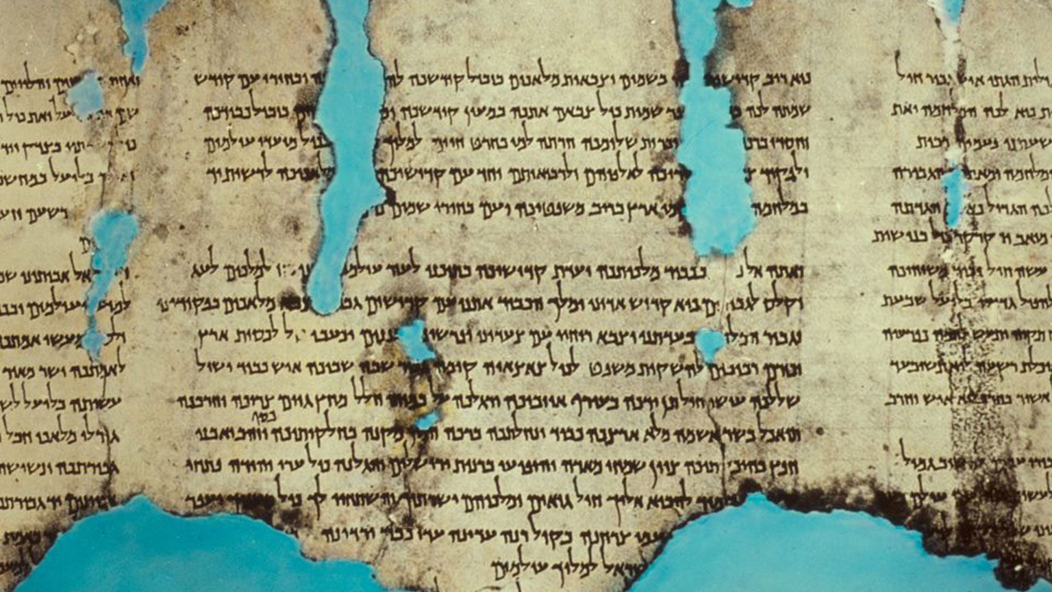Apocrypha and Dead Sea Scrolls